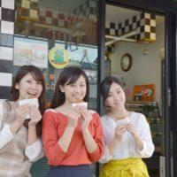 亀岡精肉店