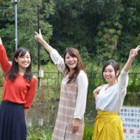 桜町湧水公園